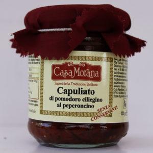 Capuliato di pomodoro Ciliegino al Peperoncino - 200g